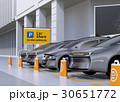 電気自動車 充電スタンド チャージポイントのイラスト 30651772