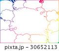 吹き出し 集中線 レインボー 30652113