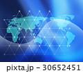 グローバル 世界地図 世界のイラスト 30652451