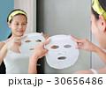 アジア人 アジアン アジア風の写真 30656486