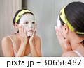 アジア人 アジアン アジア風の写真 30656487