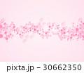 メディカル 粒子 パーティクルのイラスト 30662350