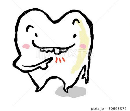 歯列矯正 30663375