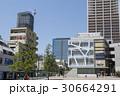 東急東横線 武蔵小杉駅前風景 30664291