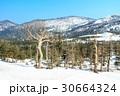 蔵王 雪山 青空の写真 30664324