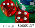Two red dice fall 7, casino chips 30665137