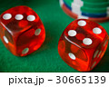 Two red dice fall 7, casino chips 30665139