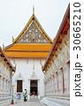 タイ国ワット・マハータートユワラートランサリット、Wat Mahadhatu Temple 30665210