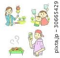 バーベキュー(集合) 30665429