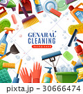 General Cleaning Frame 30666474