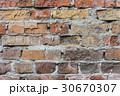 texture of a brick wall close-up 30670307