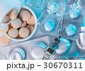 medical drugs and syringe closeup 30670311