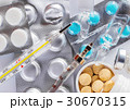medical drugs and thermometer close-up 30670315