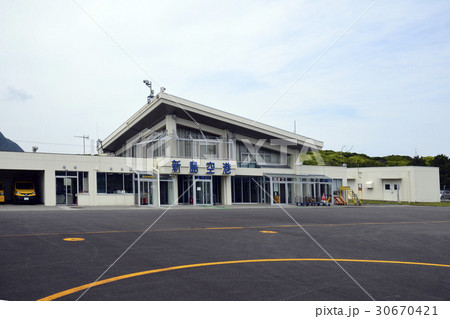 新島空港 30670421