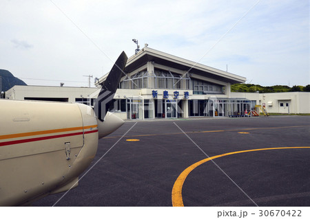 新島空港 30670422