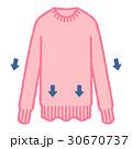 伸びたセーター 30670737