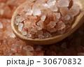 ヒマラヤ岩塩 30670832