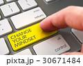 変化 変更 あなたののイラスト 30671484