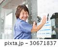 清掃 仕事 シニア女性 30671837