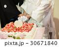 ウェディングケーキ ケーキカット 30671840