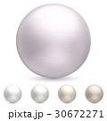 パール 真珠 ベクターのイラスト 30672271