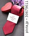 父の日 メッセージカード プレゼントの写真 30679611