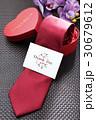 父の日 メッセージカード プレゼントの写真 30679612