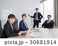 ミーティング グローバル オフィスの写真 30681914