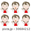 店員 女性 笑顔のイラスト 30684212