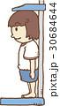 学校の身体測定 30684644
