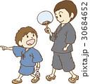お祭りに出かける親子 30684652
