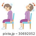 シニア 体操 介護予防のイラスト 30692052