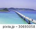 角島大橋 角島 海の写真 30693058