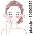 日焼け 女性 肌のイラスト 30693359