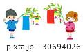 七夕 幼稚園 保育園のイラスト 30694026