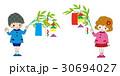 七夕 幼稚園 保育園のイラスト 30694027