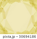 背景 ポリゴン モザイクのイラスト 30694186