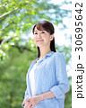 新緑 若い女性 30695642