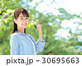 新緑 若い女性 30695663