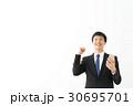 若い男性 ビジネス 30695701