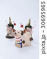 戌 犬 門松の写真 30695965