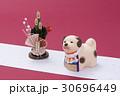 戌 犬 門松の写真 30696449