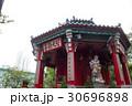 黄大仙廟 30696898