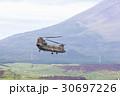 CH-47:チヌーク 30697226