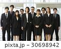 チームワーク ビジネス 男女の写真 30698942