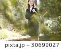 ビジネス 女性 ビジネスウーマンの写真 30699027