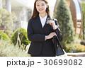 女性 ビジネスウーマン 屋外の写真 30699082