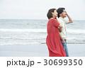 海 海岸 カップルの写真 30699350
