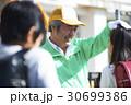 シニアボランティア 通学路での安全補助 30699386