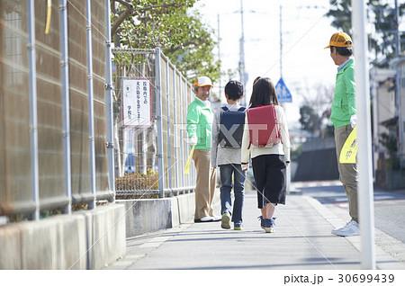シニアボランティア 通学路での安全補助 30699439